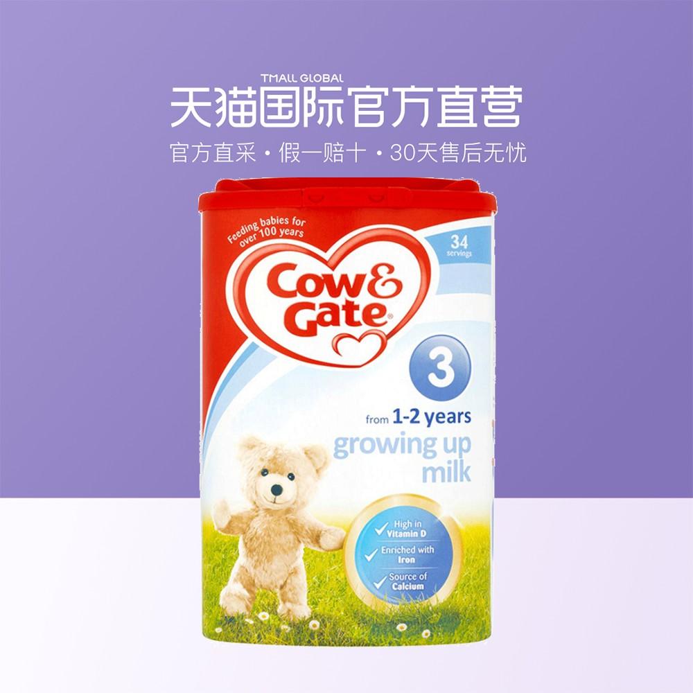【直营】原装进口 英国Cow&Gate牛栏婴幼儿配方奶粉 3段