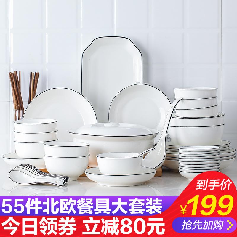 景德镇日式碗碟套装北欧陶瓷碗筷盘子家用微波炉餐具吃饭碗组合