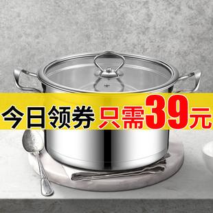 304不锈钢汤锅加厚家用煮锅蒸锅燃气炖锅小号电磁炉专用火锅锅具
