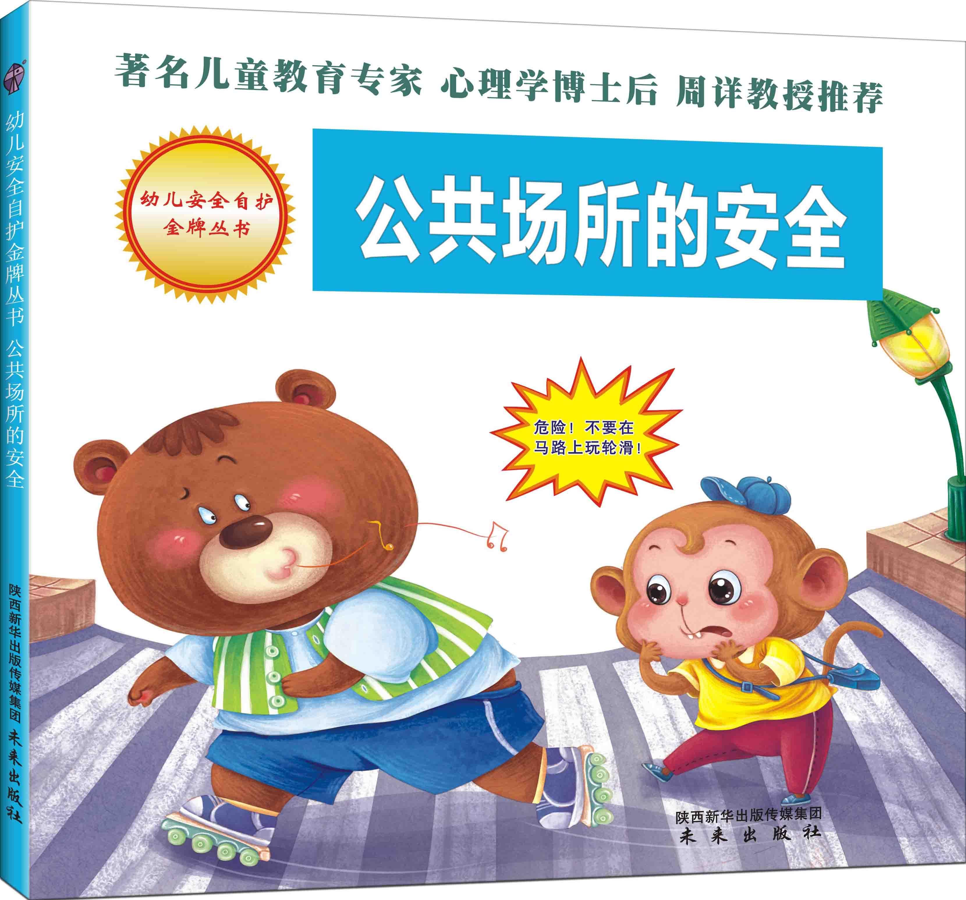 Детские игрушки Артикул 545626732679