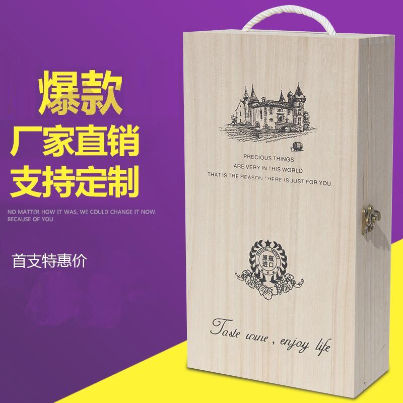 红酒盒子双支通用酒盒红酒箱葡萄酒包装礼盒实木红酒盒红酒包装盒