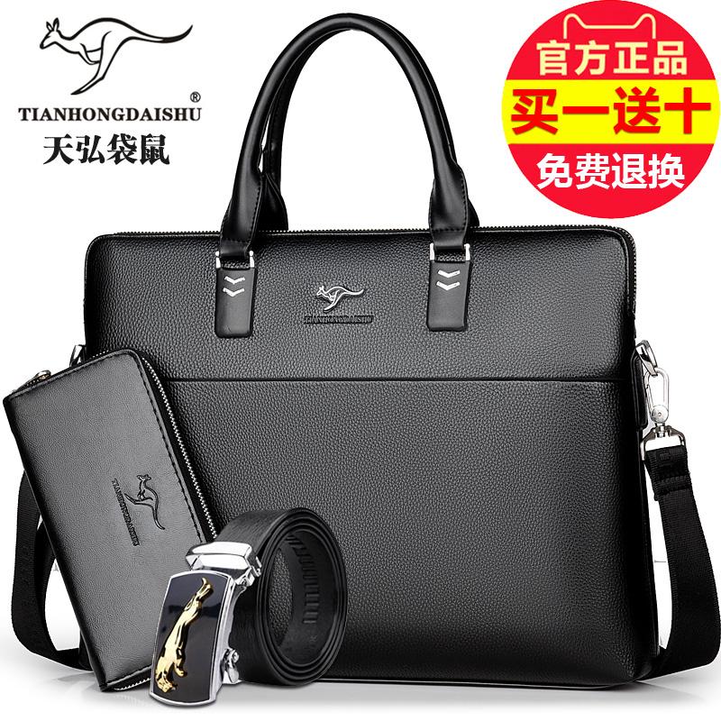 Городские сумки и рюкзаки Артикул 558988057990