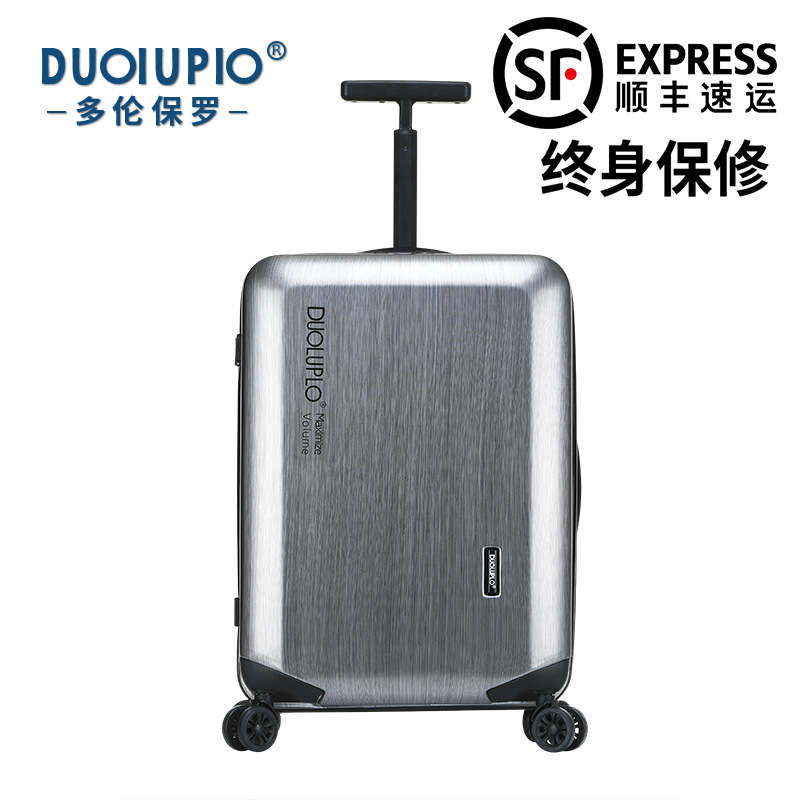 超轻拉杆箱万向轮小型行李箱女20寸网红登机箱男密码箱铝框旅行箱