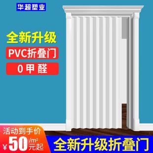 PVC折叠门推拉门商铺门定制门环保加厚卧室门厨房门卫生间门图片