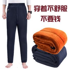 中老年棉裤男大码老年人保暖裤冬季加绒三层加厚防寒爸爸高腰棉裤