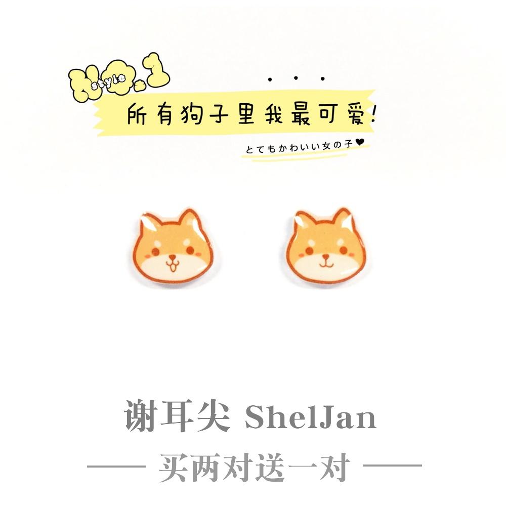 Chai dog cute little Chai Earrings girls heart fresh pure handmade pure Tremella nails no ear hole magnet ear clip