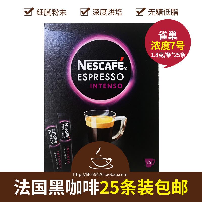 Nescafe Nestle espresso espresso imported from France, No.7, pure sugar free, 25 pack