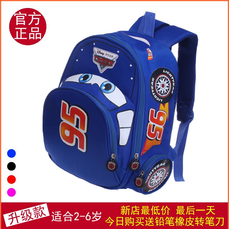 Корейская версия 3D-класса модели автомобилей в детский сад рюкзак маленький ребенок мешок мальчик Девы