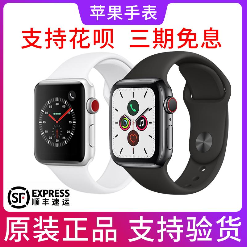 二手苹果手表正品Apple Watch3 iwatch5代s4s6s5智能运动蜂窝版se