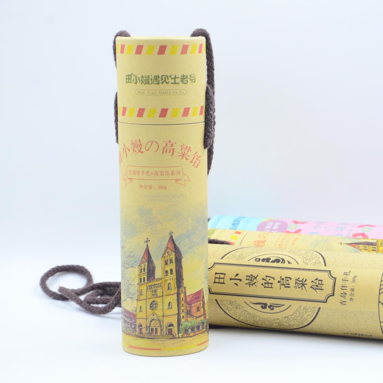 正宗青岛特产 高粱饴软糖 立式礼盒装 田小嫚遇见土老爷 天主教堂