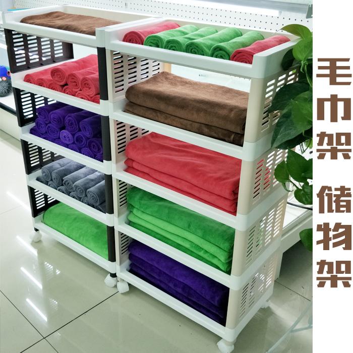 Автомобиль мойка косметология магазин полотенце хранение полка может бесплатно группа заклинание мойка магазин для полотенец домой кухня стеллажи