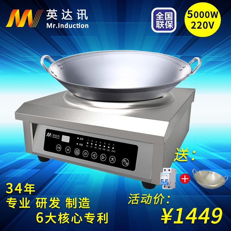 Промышленные кухонные электроприборы Артикул 547072274007
