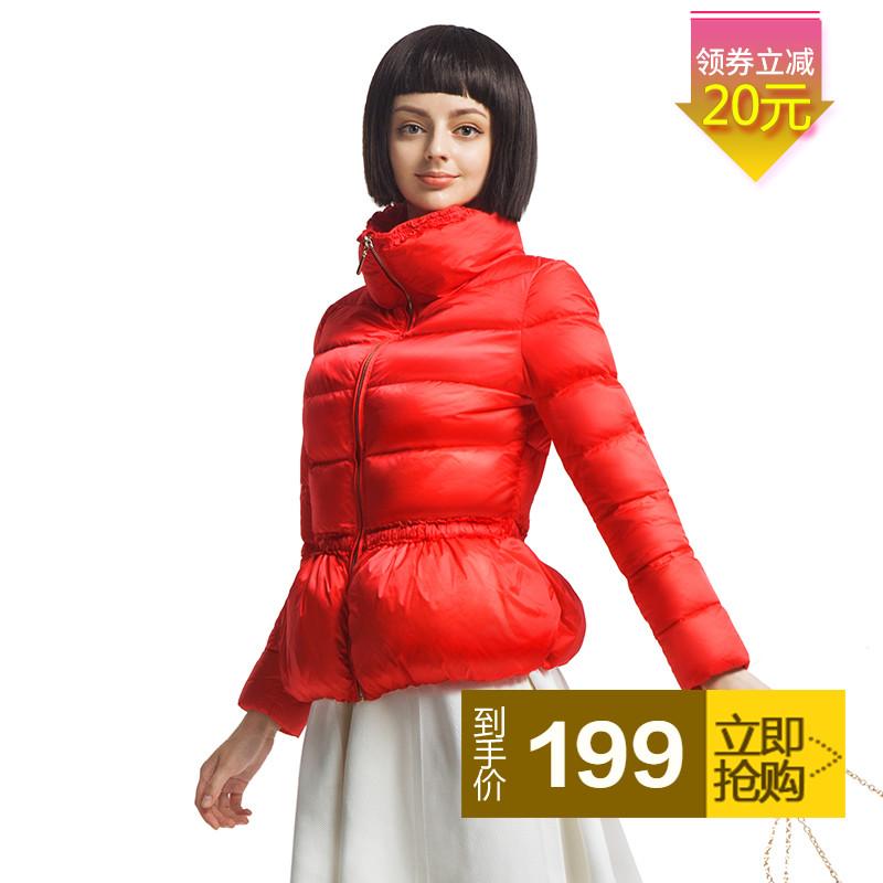 艾莱依冬装新款韩版轻薄款显瘦立领俏皮收腰羽绒服ERAL2011D
