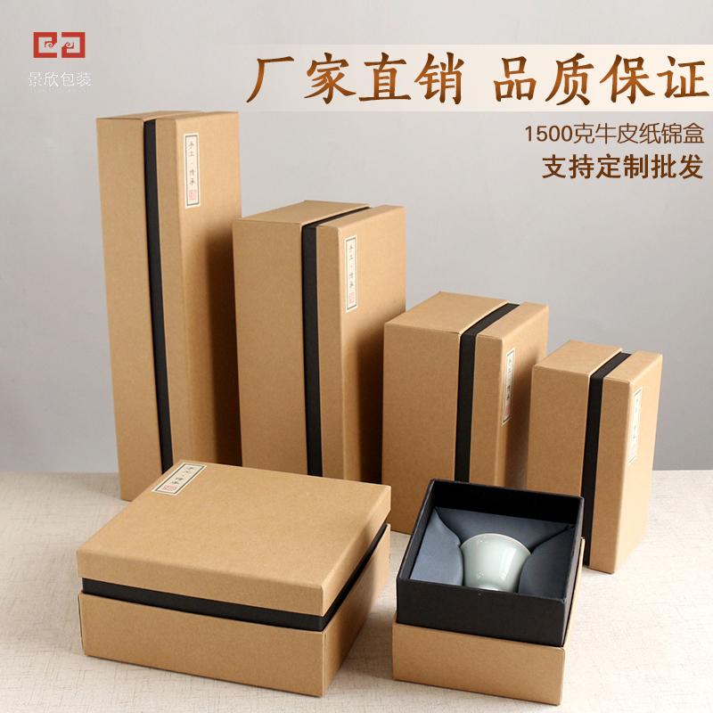 Высококачественный площади бутик керамика устройство крафт чашка сын коробка оптовая торговля чайный сервиз подарочные коробки палитра сделанный на заказ