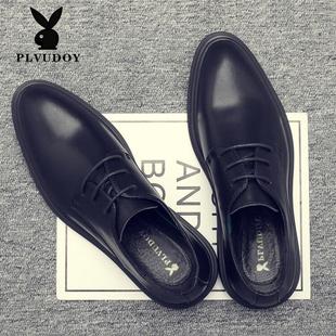 皮鞋男商务正装真皮夏季休闲鞋青年韩版英伦潮流黑色尖头厚底婚鞋