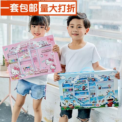 幼儿园小学生绘画文具套装六一儿童节文具礼物奖品学习用品大礼包