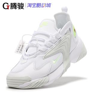 耐克Zoom 2K奥利奥男女运动老爹鞋AO0269-105-104-003-400 AO0354