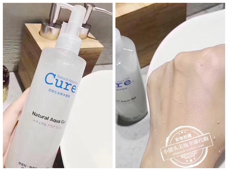 日本 Cure 去角质凝胶�ㄠ�250ML温和有效去死皮�ㄠ�活性化水素