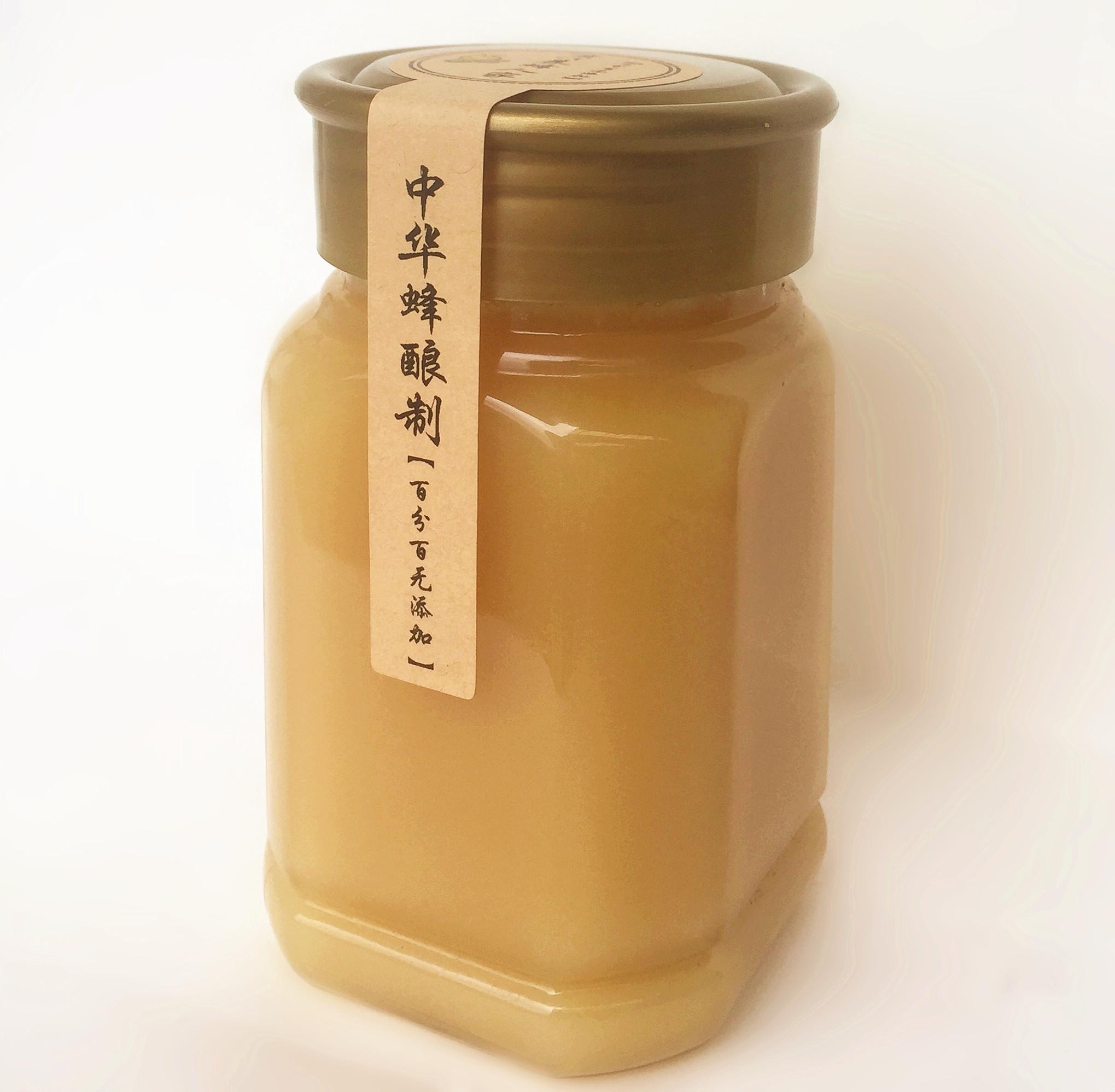 12-05新券中华蜂蜜纯天然结晶土蜂糖贵州大山农家自产自销百花蜜1000g包邮
