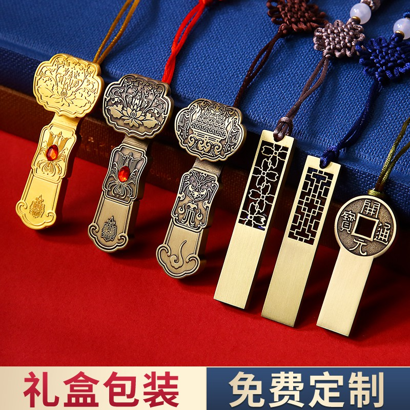 中国风u盘32g创意实用礼物公司年会会议纪念品商务小礼品定制logo