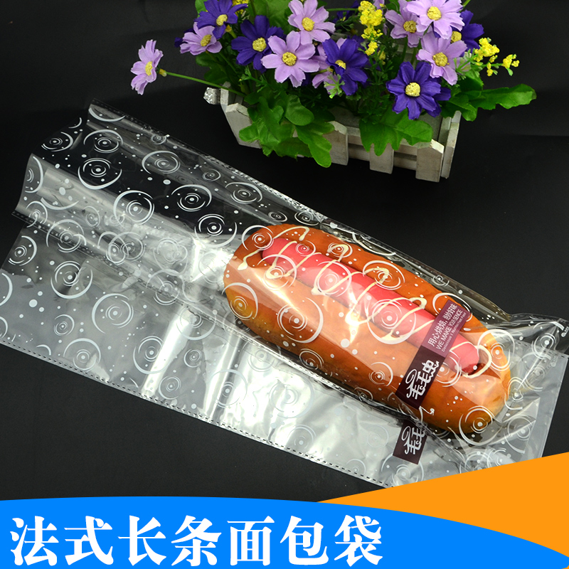 Caterpillar bread bag transparent tie bag French stick packing bag French style long biscuit bread bag 100