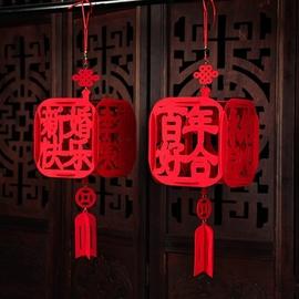 包邮结婚庆用品婚房装饰客厅卧室走廊场景布置立体拉花宫灯小挂件图片