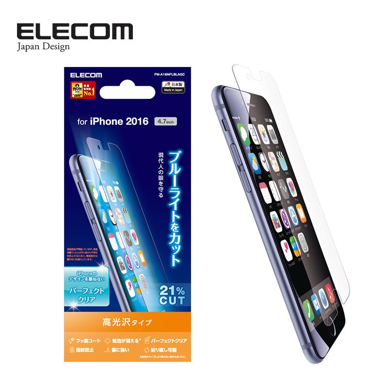 ELECOM 宜麗客 iPhone7 防藍光護眼貼膜4.7寸高清磨砂蘋果7plus膜
