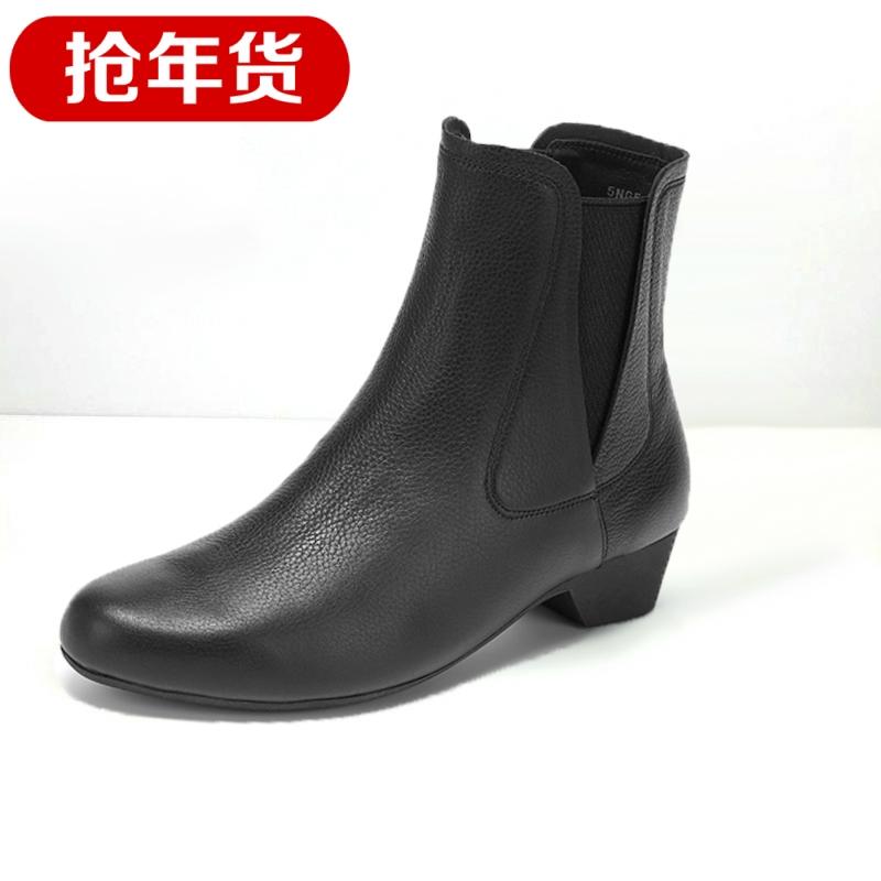 专柜正品代购 2020秋冬新款 雅氏牛皮女鞋时尚优雅切尔西短靴5NG5