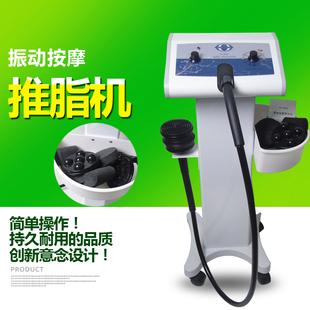 高频震脂仪有轴减肥仪器震脂机碎脂机震动推脂机美容仪器