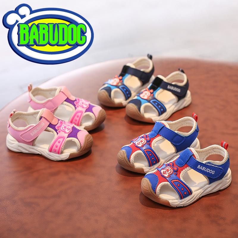 夏季凉鞋BABUDOG正品宝宝包头牛筋机能男童沙滩鞋女童学步鞋软底