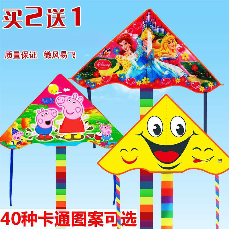 潍坊风筝儿童微风易飞卡通折叠笑脸小猪佩奇旺旺队奥特曼2021新款
