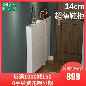 超薄鞋柜15cm现代简约家用门口入户门厅玄关柜进门翻斗鞋柜14cm17