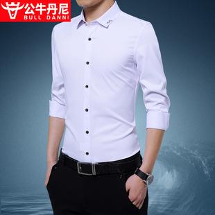 公牛丹尼秋季男士长袖西装白衬衣
