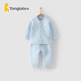 童泰秋冬新款3-18月婴幼儿男女宝宝保暖家居加厚高腰裤内衣套装