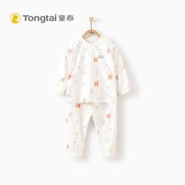 童泰秋装冬装新款婴儿5月3岁男女宝宝肩开纯棉家居服儿童内衣套装