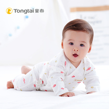 Tongtai Baby Clothes, Neonatal Uniform Clothes, Baby Butterfly Hat Clothes, 0-3-6 Months Climbing Clothes, Pure Cotton Spring and Summer Clothes