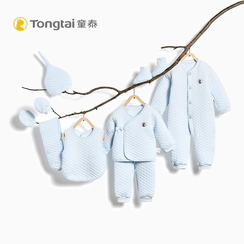 童泰新生儿衣服婴儿秋冬满月礼盒男女宝宝纯棉保暖内衣多件套套装