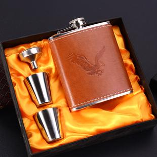 德国不锈钢酒壶随身户外便携扁酒瓶俄罗斯小酒壶8盎司半斤4两酒具
