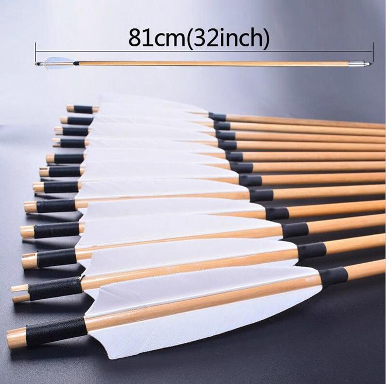 新品真羽木箭竹箭带火鸡真羽天然竹子印尼白木传统弓猎箭 清弓箭