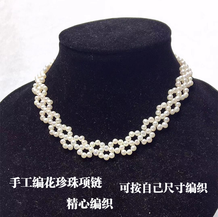 Danshui Pearl 3.5-4mm hand-made necklace can be made according to the size required by customers