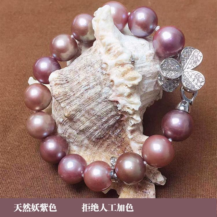 天然妖紫色淡水珍珠爱迪生手链珍珠大叔可以定制的紫色手串手镯