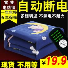 电热毯单人双人双控调温安全辐射无三人家用1.8米学生宿舍电褥子