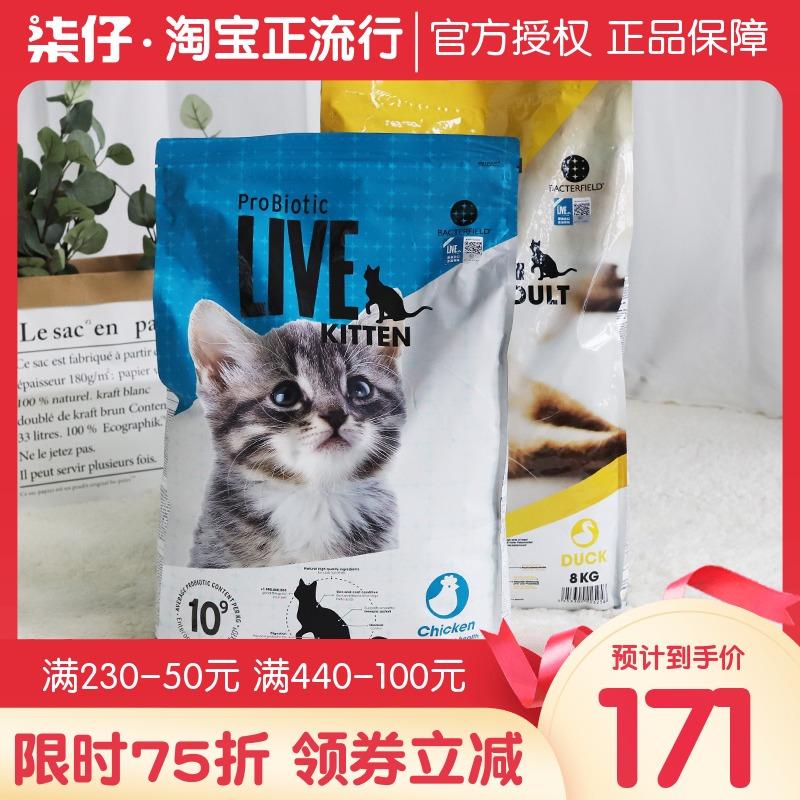 德国LIVE猫粮8kg猫咪益生菌主粮调理肠胃成猫鸭肉幼猫鸡肉进口
