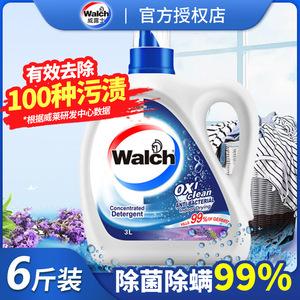 威露士常规洗衣液3kg有氧清洁衣物清洗剂去渍抑菌除螨整箱6斤家用