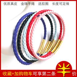 穿3d硬金转运珠手绳皮绳手链本命年编织diy红绳适用于周生生黄金