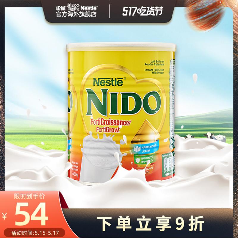 雀巢荷兰进口nido中小学生青少年成长营养高钙高蛋白学生奶粉400g