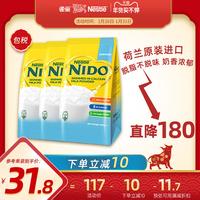 雀巢荷兰进口nido脱脂高钙高蛋白成人奶粉代餐伴侣400g*3袋装