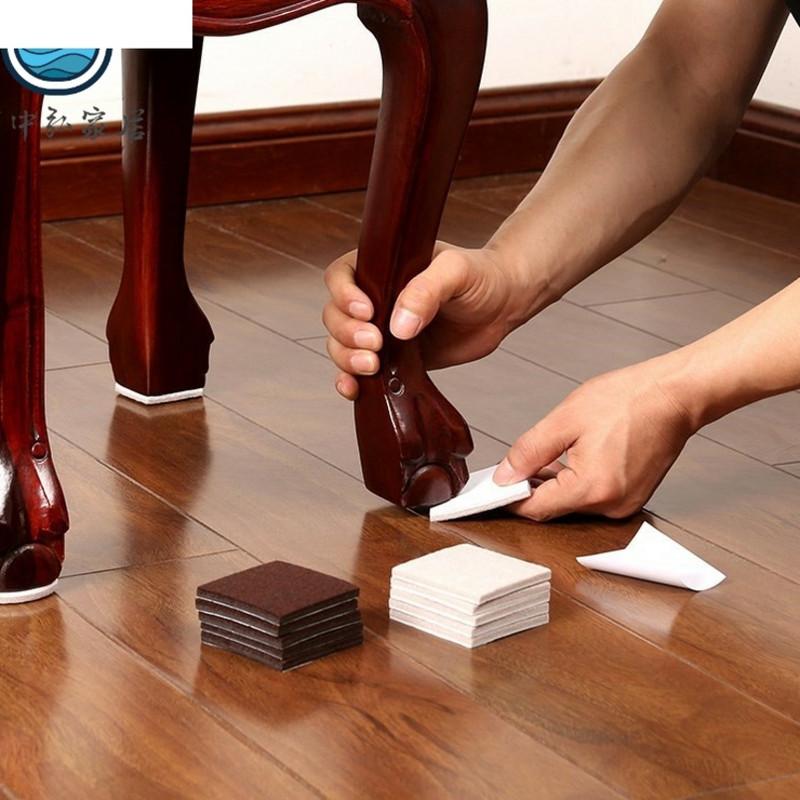 タオバオ仕入れ代行-ibuy99|桌椅|椅子脚垫静音耐磨加厚蹬腿保护套包凳子桌椅脚套阿磨櫈子脚垫