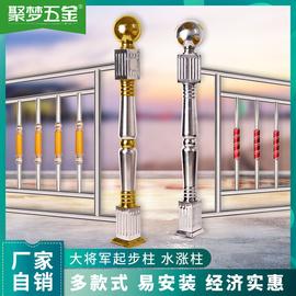 聚梦五金精品304不锈钢将军柱起步大柱楼梯扶手护栏围栏立柱栏杆图片