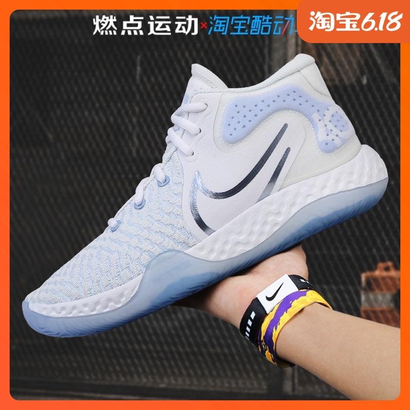 Nike KD Trey 5 VIII EP 耐克杜兰特男子实战篮球鞋  CK2089-100